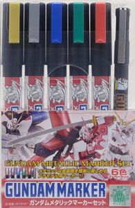 gms121 Gundam Metallic Marker Set มาร์คเกอร์เซตเมทัลลิก