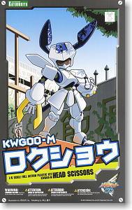 10461 03 KWG00-M Rokusho (Plastic model)