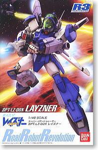 1/48 Real Robot Revolution SPT-LZ-00X Layzner (Plastic model) 4000yen