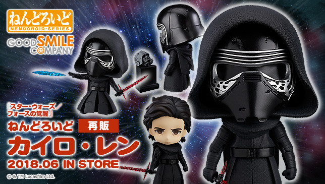 เปิดรับPreorder มีค่ามัดจำ 400 บาท Nendoroid - Star Wars: The Force Awakens: Kylo Ren **Japan Lot **Height: approx 100mm.