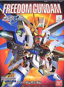 257 freedom Freedom Gumdam (SD) (Gundam Model Kits)