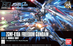 96727 HGCE192 1/144 Freedom Gundam revive 1800yen
