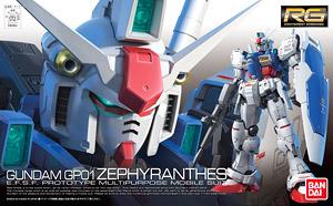 82654 RG12 1/144 RX-78 GP01 Gundam GP01 Zephyranthes 2500yen