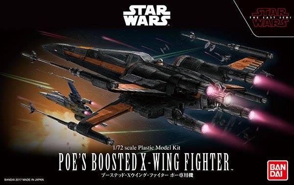 (มี1 รอเมลฉบับที่ 2ยืนยันก่อนโอน ) 1/72 POE 's boosted x-wing fighter 2700yen โมประกอบ