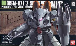 (เหลือ 1 ชิ้น รอเมล์ฉบับที่2 ยืนยัน ก่อนโอน) HGuc391/144 MSM-07E Z`gok Experement (HGUC) (Gundam Model Kits)