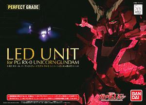 (มี1รอเมลฉบับที่2ยืนยันก่อนโอน )led unit for pg rx-o unicorn gundam12000yen