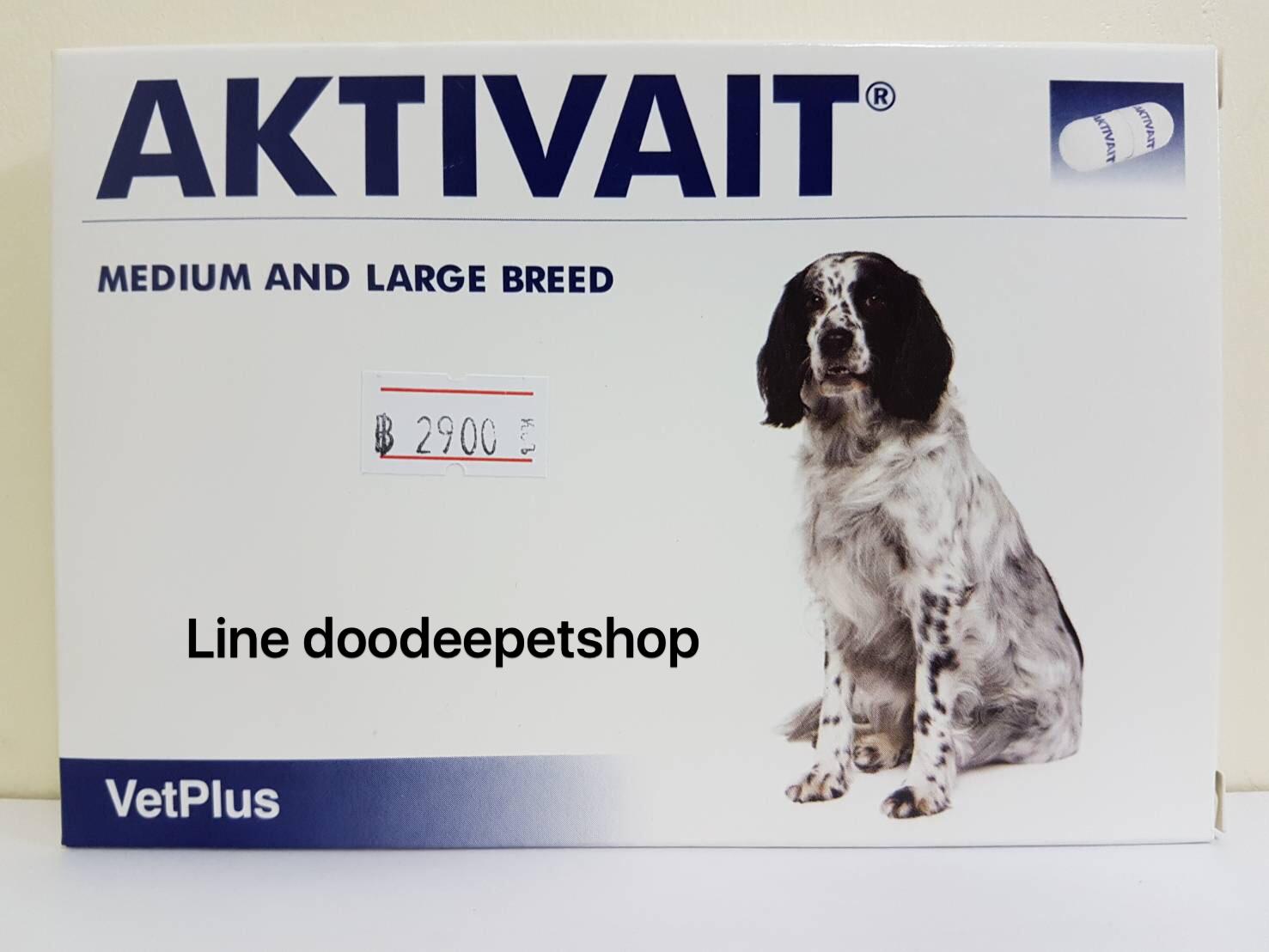 Aktivait medium and large dog 60 เม็ด Exp.08/19