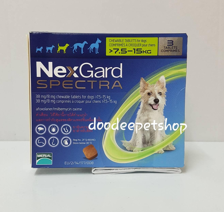 Nexgard spectra 7.5-15 kg.