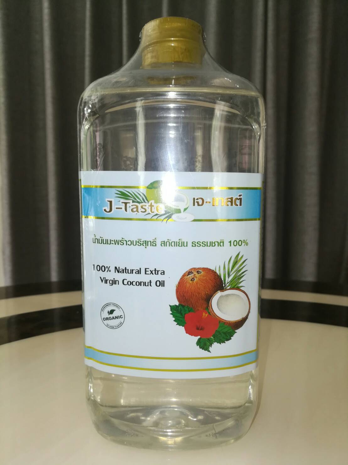 น้ำมันมะพร้าวบริสุทธิ์ สกัดเย็น ธรรมชาติ 100% Sz.1000ml.