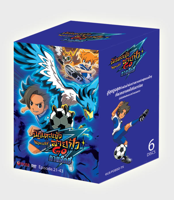 DVDนักเตะแข้งสายฟ้า Go กาแล็กซี่ Set 2 (6แผ่น)