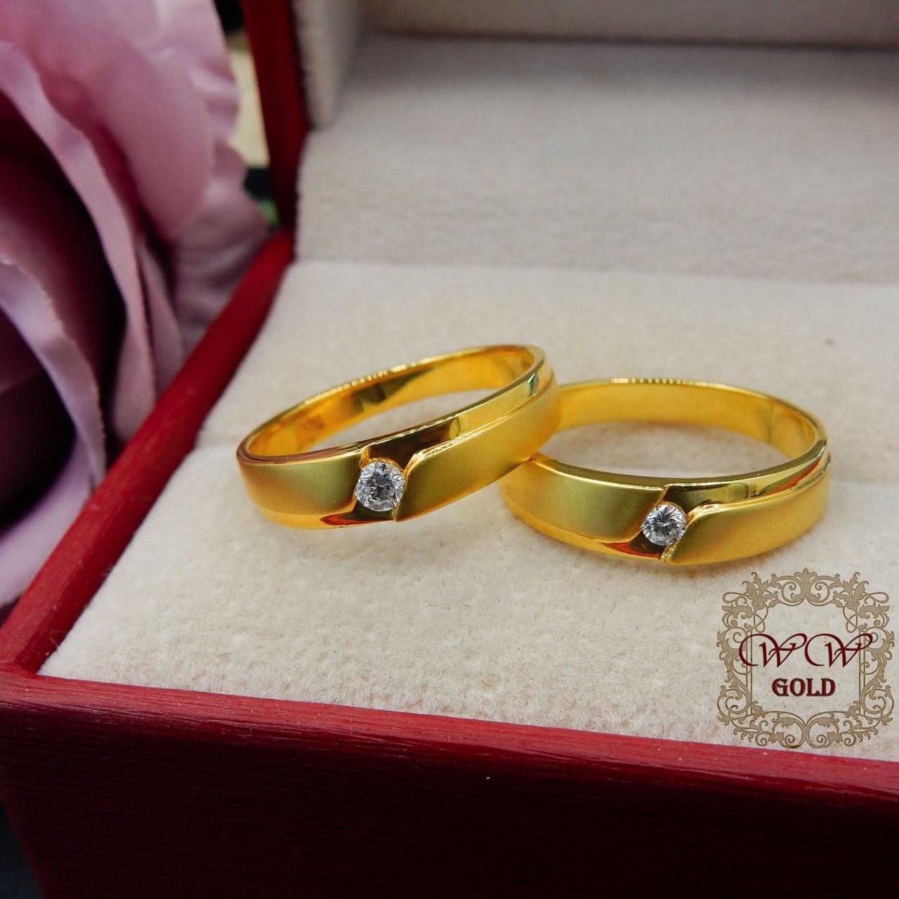 แหวนคู่เรียบหรู (เพชรแท้)