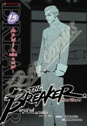 The Breaker New Waves ครูซ่าขอท้าชนมาเฟีย เล่ม 15 สินค้าเข้าร้านวันจันทร์ที่ 25/6/61