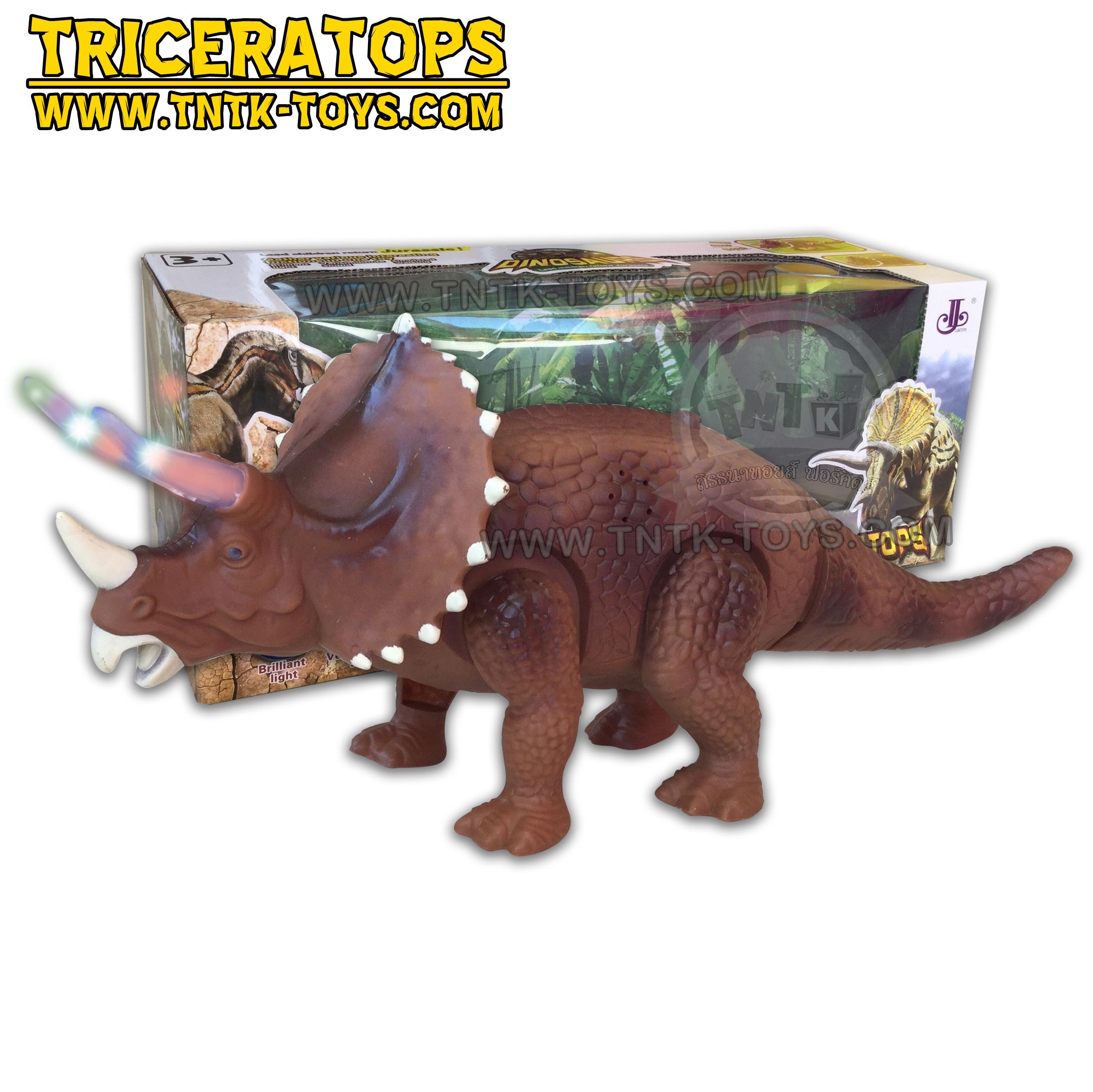 ไดโนเสาร์แรด เดินได้มีเสียงมีไฟ