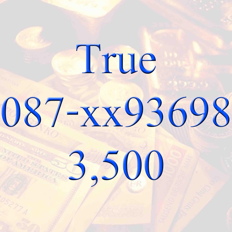 Sold out เบอร์มหาโชค 087-xx93698