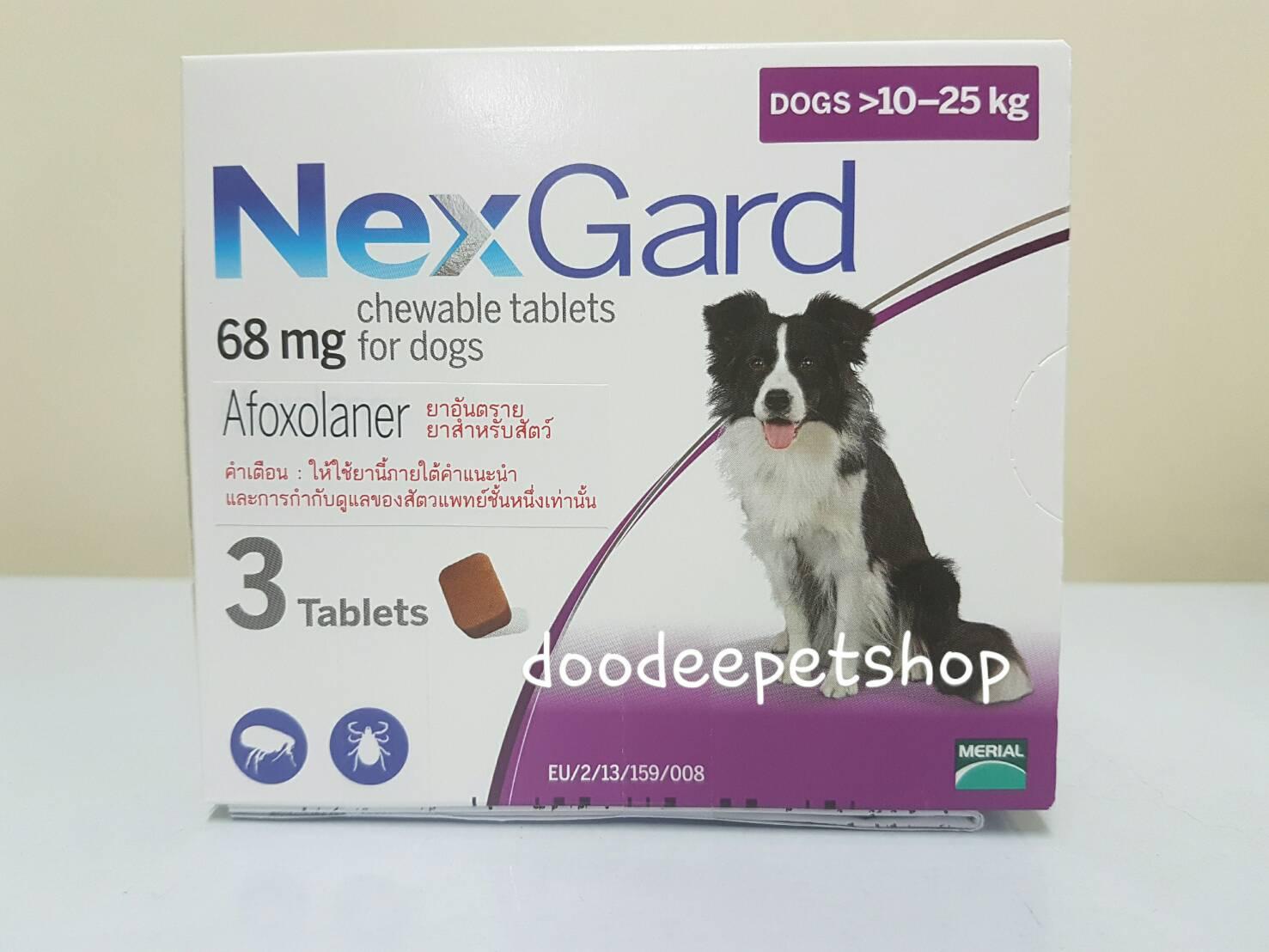 Nexgard 10-25 kg. Exp.10/20