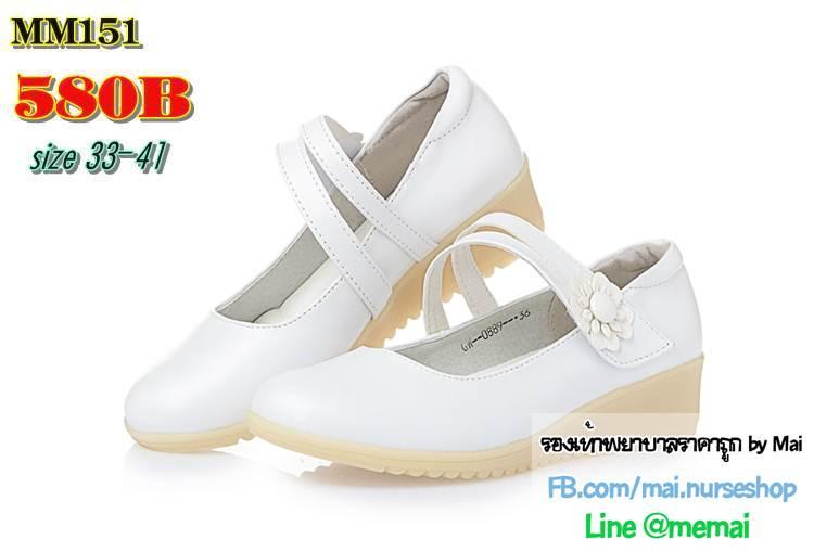 รองเท้าพยาบาล รหัส MM0151 (พรีออเดอร์)
