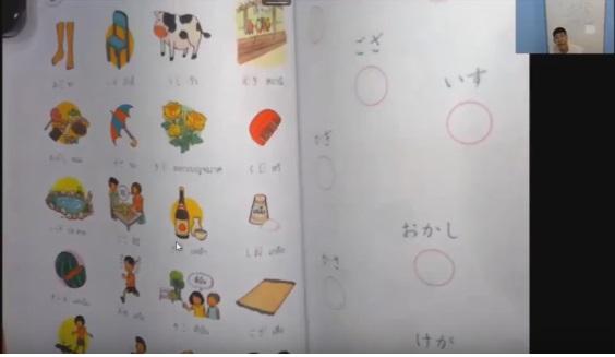 สอนภาษาญี่ปุ่นออนไลน์ (ครูไบร์ท) ฮิระงะนะ คาบที่ 5 เรื่อง ฝึกทักษะอักษรใน วรรค (Ta) ตอนที่ 1/2