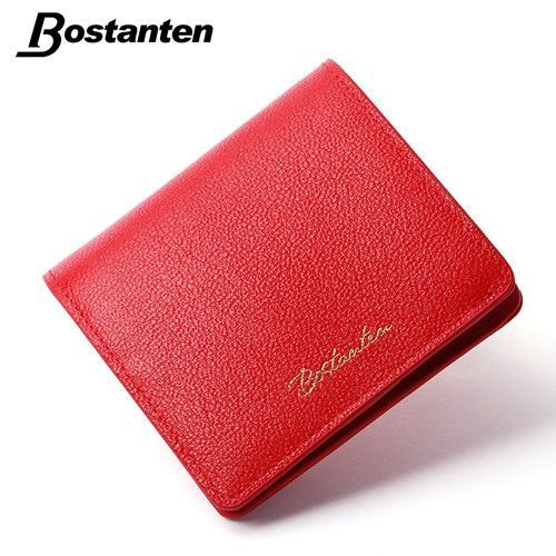กระเป๋าสตางค์สีแดง