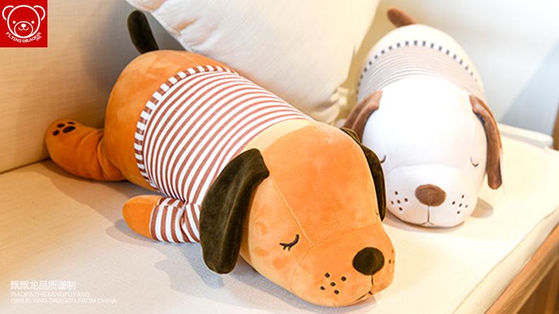 ตุ๊กตาหมาหมอนข้าง (หน้าสั้น) ขนาด 110 CM. ***PRE-ORDER
