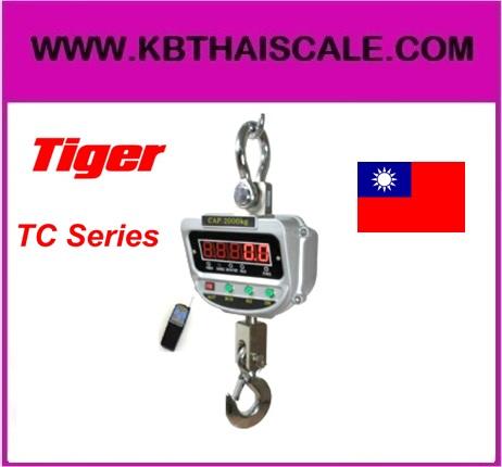 ตาชั่งแขวนดิจิตอล2000kg เครื่องชั่งแขวน2000kg เครื่องชั่งแขวนดิจิตอล2ตัน เครื่องชั่งแบบแขวน2000kg ละเอียด0.5kg พร้อมรีโมทคอลโทรล TIGER รุ่น TIGER - TC-01