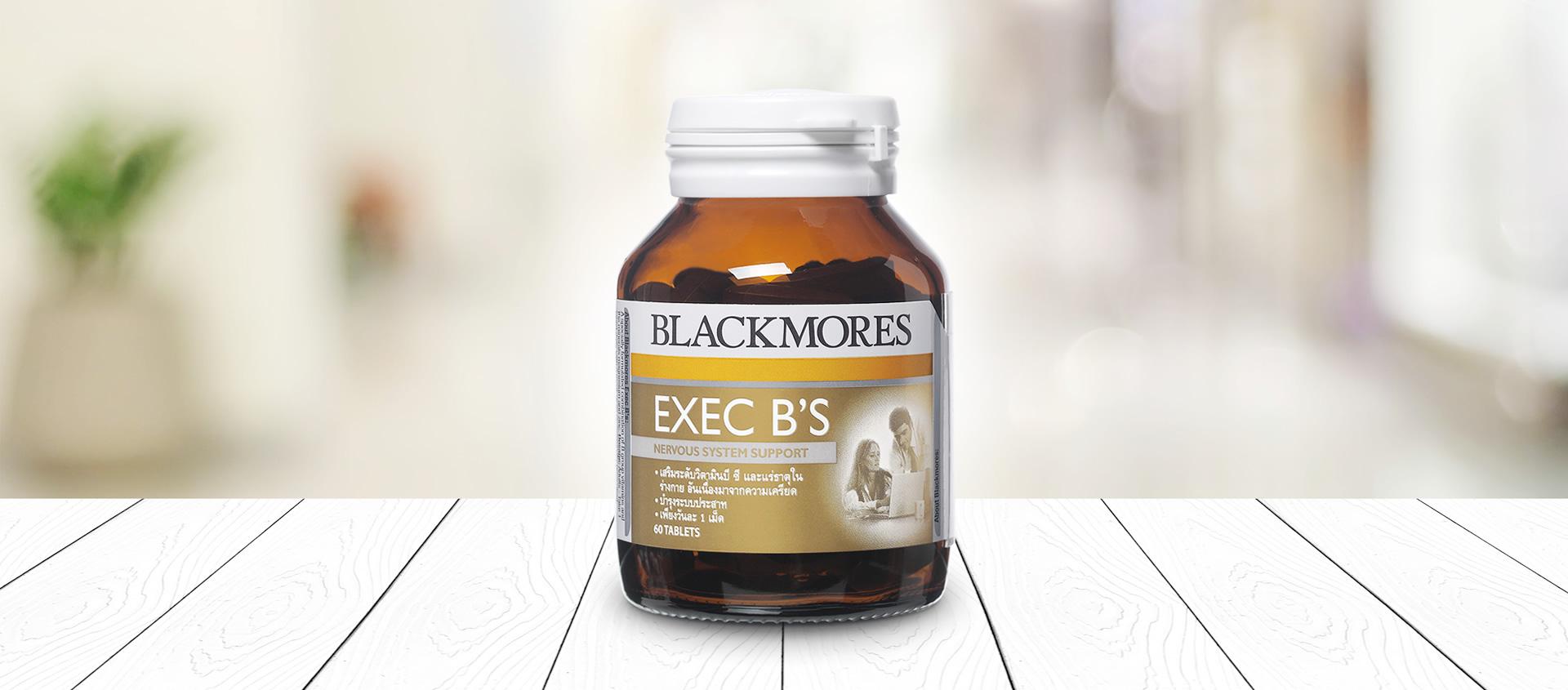 Blackmores Exec B'S แบลคมอร์ส เอ็กเซค บีส์