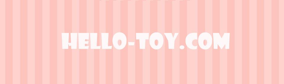 ขายของเล่นเด็ก ของเล่นเด็กนำเข้า ของเล่นญี่ปุ่น ของเล่นเสริมพัฒนาการ