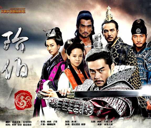 DVD Gye Baek ยอดขุนพลคู่บัลลังก์ 12 แผ่นจบ 2 ภาษา พากย์ไทย+เกาหลี