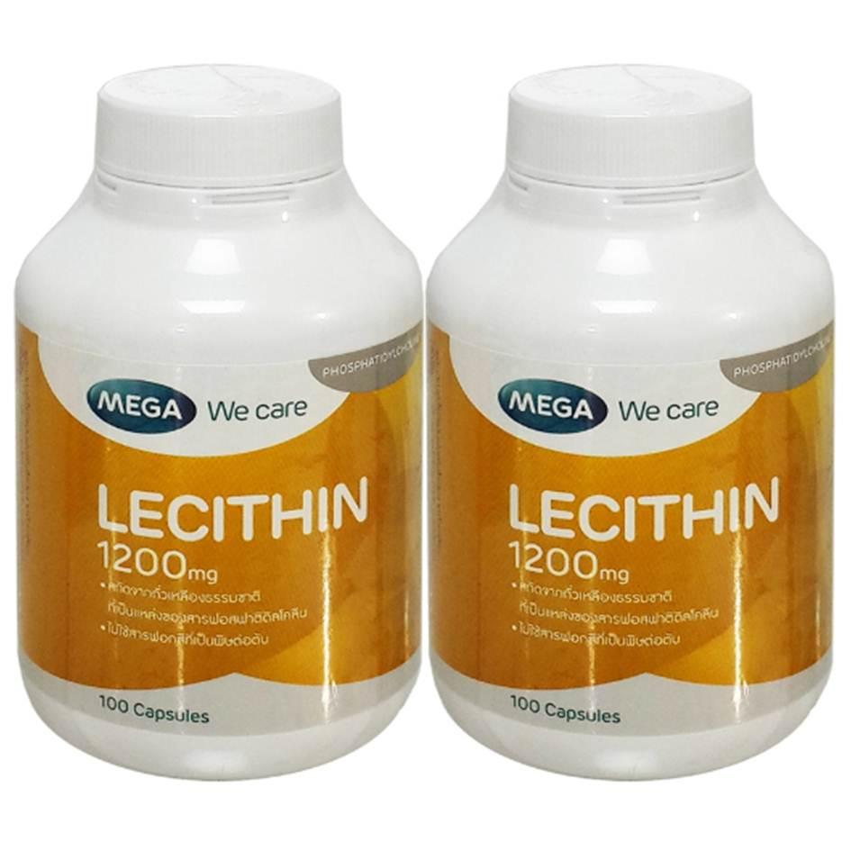 Mega We Care Lecithin 1200mg 100 เม็ด (2ขวด) สกัดจากถัวเหลืองธรรมชาติ ลดคอเรสเตอรอล ความเสี่ยงของโรคหัวใจ