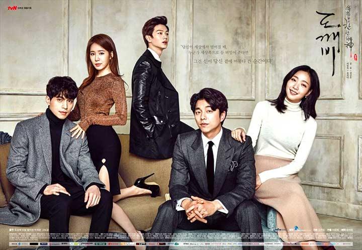 DVD Goblin 3 แผ่น ซับไทย สนุก โรแมนติก กงยู + ลีดองวูค