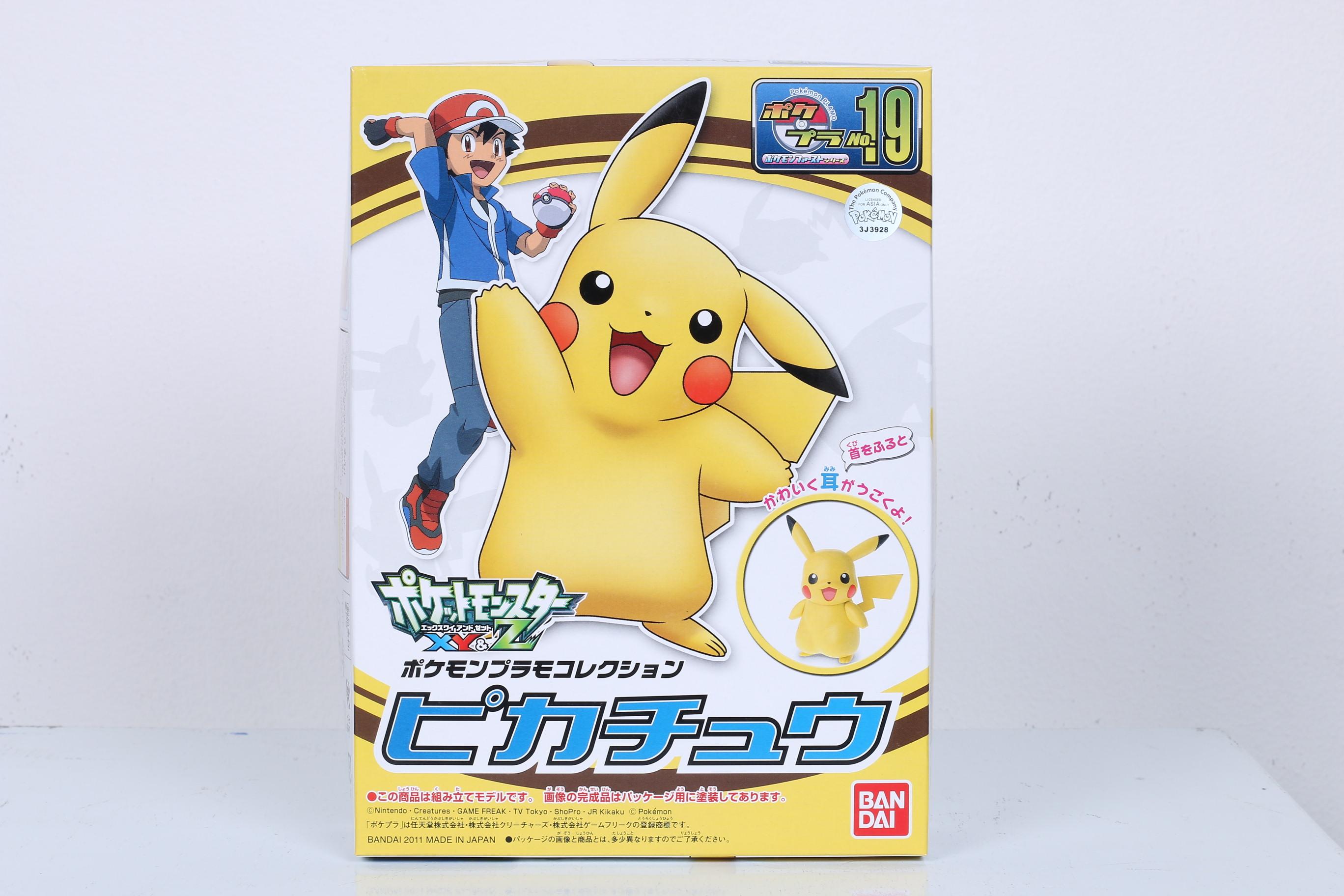 BANDAI Pikachu (พิกาชู)