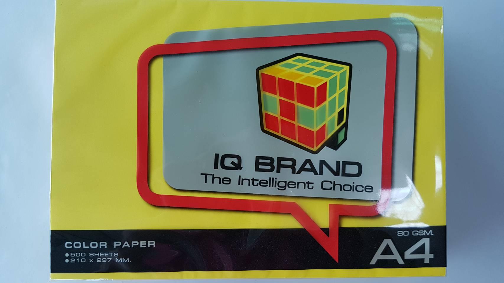 กระดาษสี IQ A4 80g สี Lemon 500แผ่น