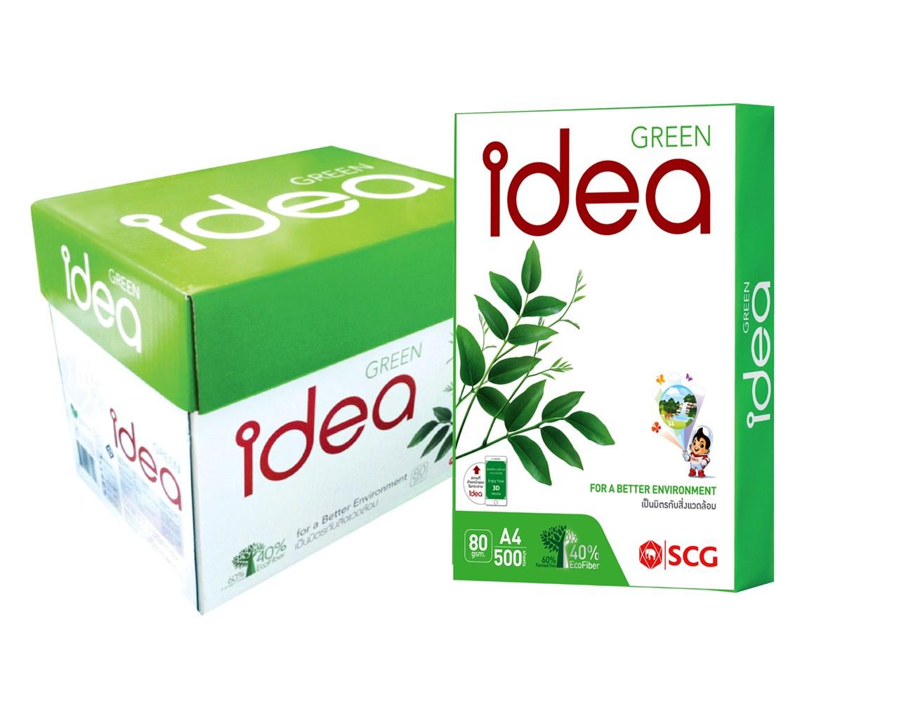 กระดาษถ่ายเอกสาร idea GREEN A4 80g