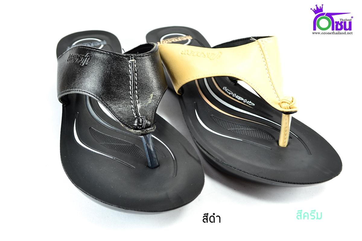 รองเท้า Aerosoft C3801 เบอร์ 36-40