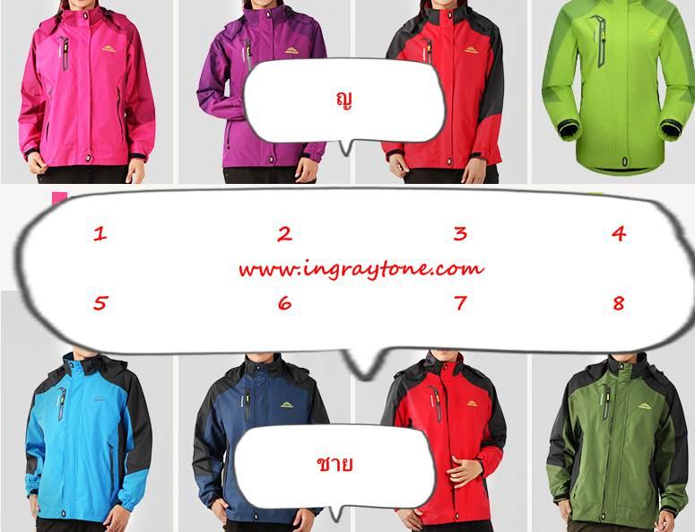 จองราคาพิเศษหลากสี!!เสื้อฮูดhood เสื้อผ้าร่ม เสื้อกันฝน กันลม กันหนาว เสื้อกันหิมะ สีทูโทน nolog No.38 40 42 44 46 48 50