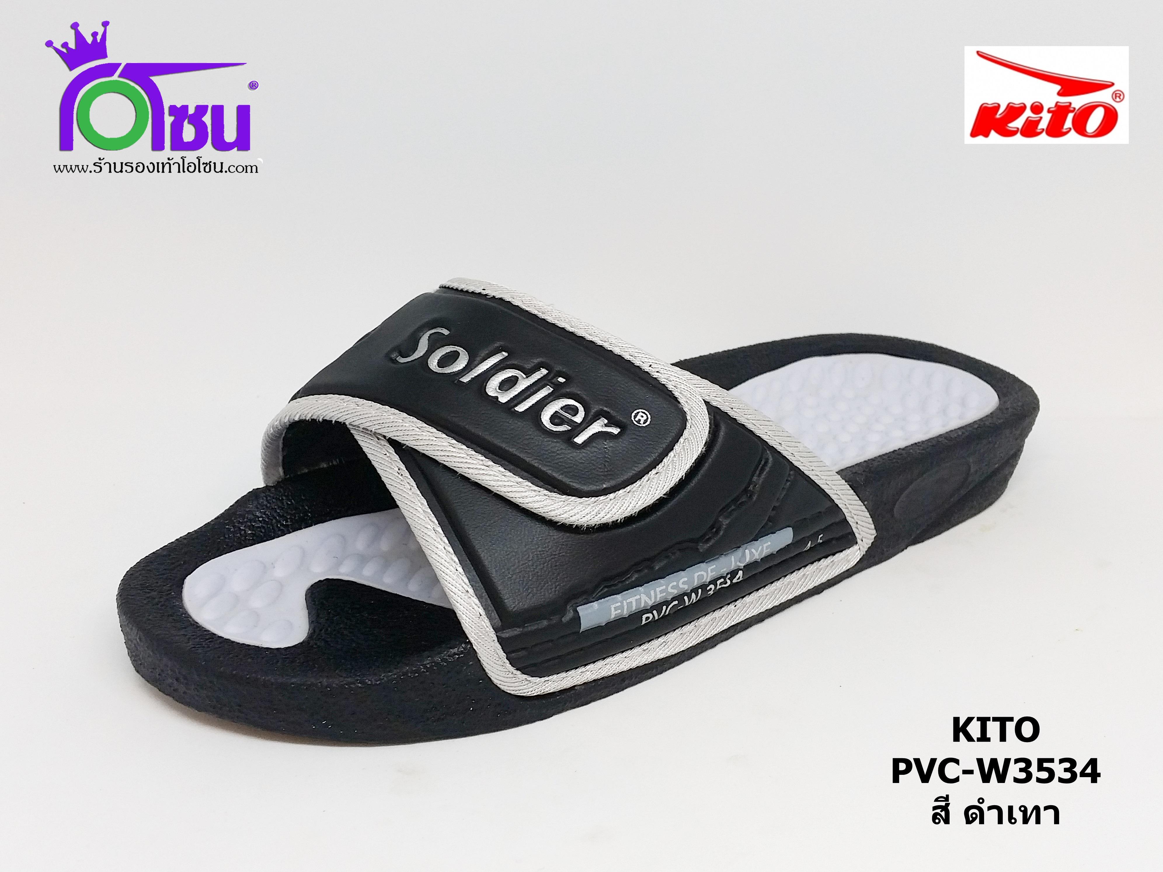KITO Fitness Deluxe กีโต้ ฟิตเนส เดอลุกซ์ รหัส PVC-W3534 สีดำเทา เบอร์ 4-8 สำเนา
