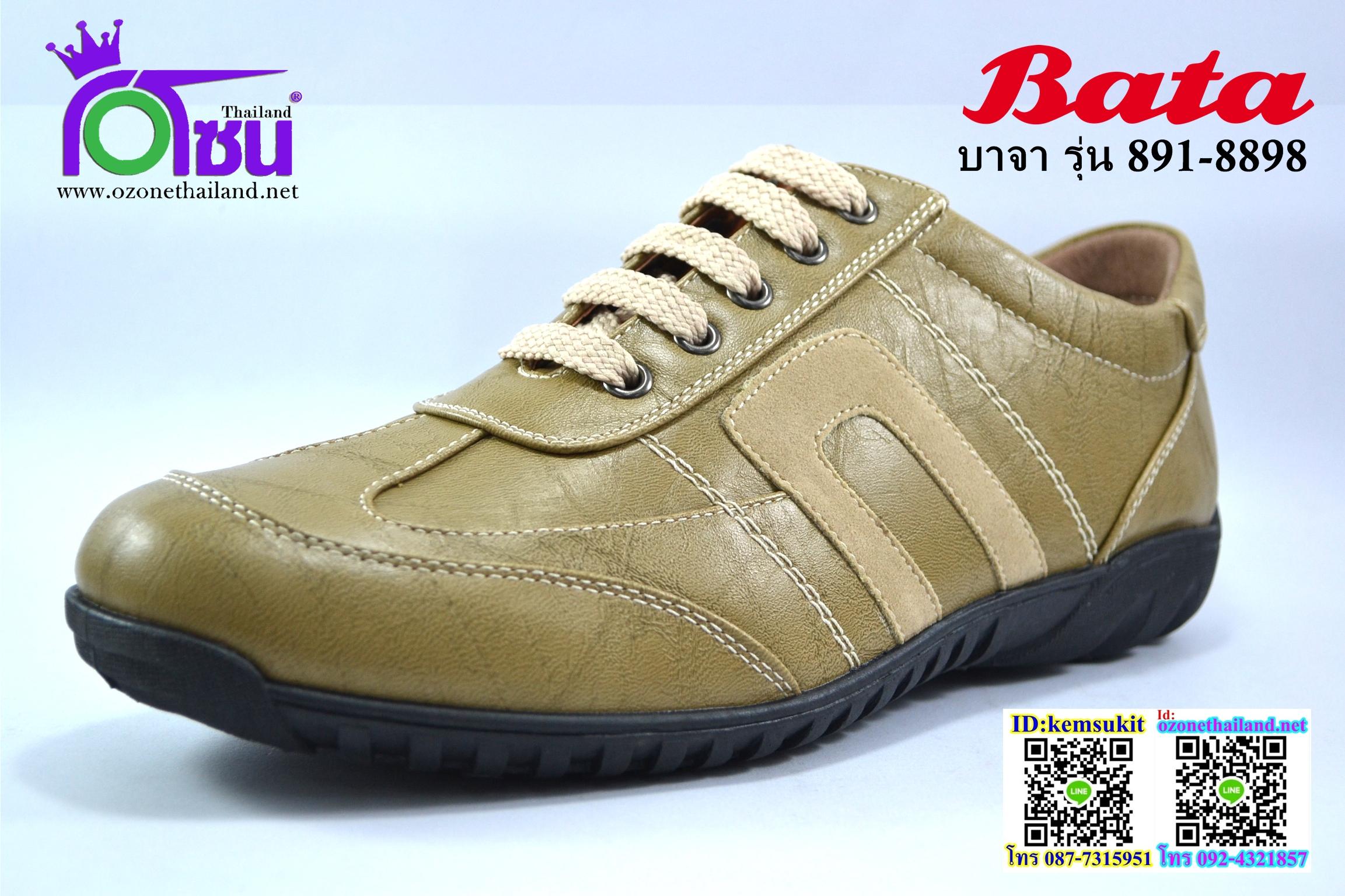 Bata (บาจา) สีแทน รุ่น891-8898 เบอร์39-45