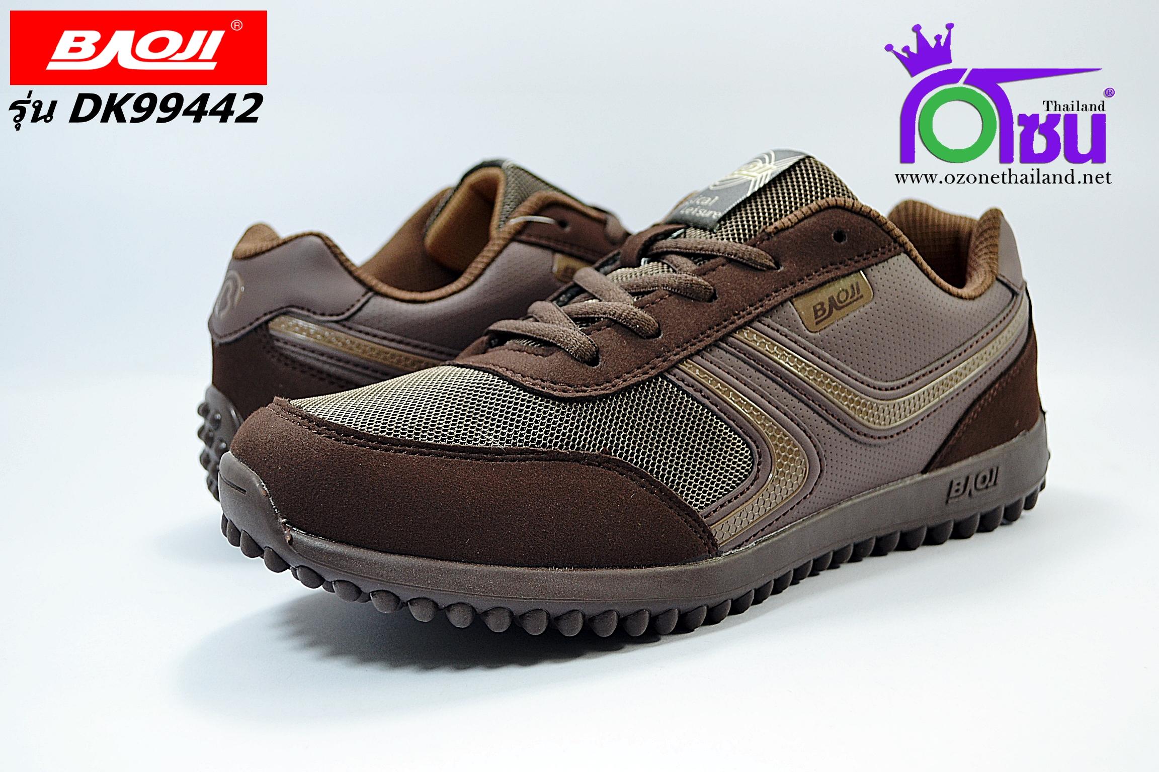 รองเท้าผ้าใบบาโอจิ ชาย รุ่นDK99442 สีน้ำตาล เบอร์41-45