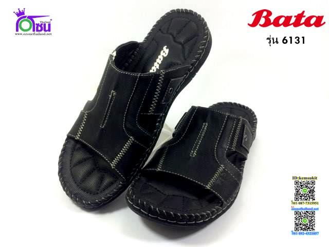Bata (บาจา) สีดำ รุ่น6131 เบอร์39-45