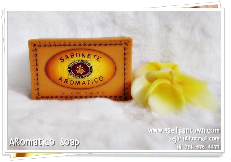 สบู่อโรมาติโก้ Aromatico Soap มาดามเฮง