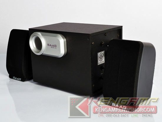 SAAG Micro 2.1