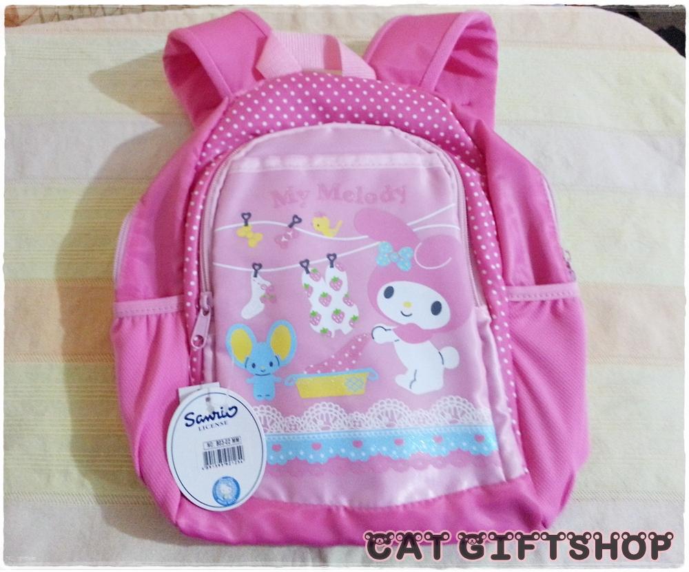 พร้อมส่ง :: กระเป๋าเป้เด็ก ลาย My Melody สีชมพู