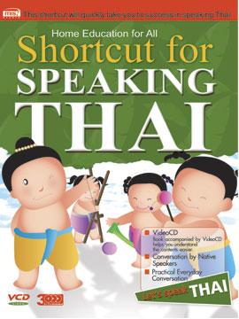 Shortcut for Speaking Thai (VideoCD Version)