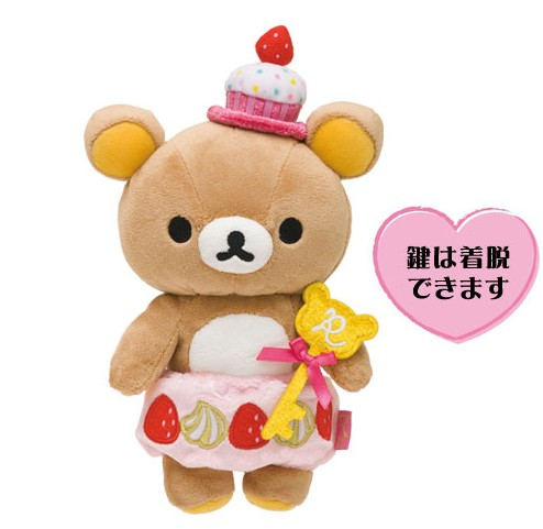 ตุ๊กตา rilakkuma ชุดขนมเค้ก