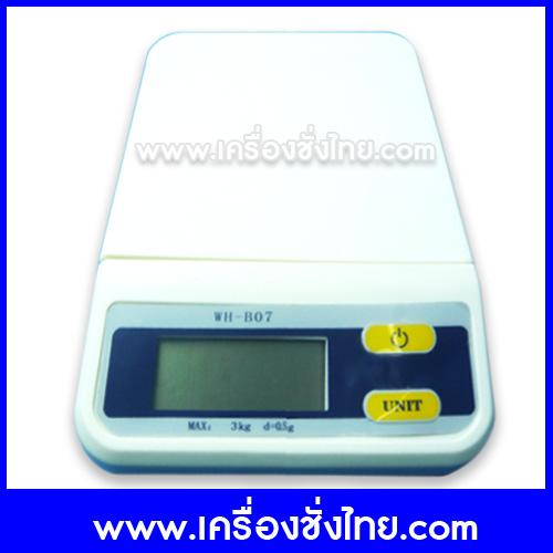 BAL086: เครื่องชั่งดิจิตอล เครื่องชั่ง3000g ความละเอียด0.5g Kitchen Digital Scale New 3KG/0.5G