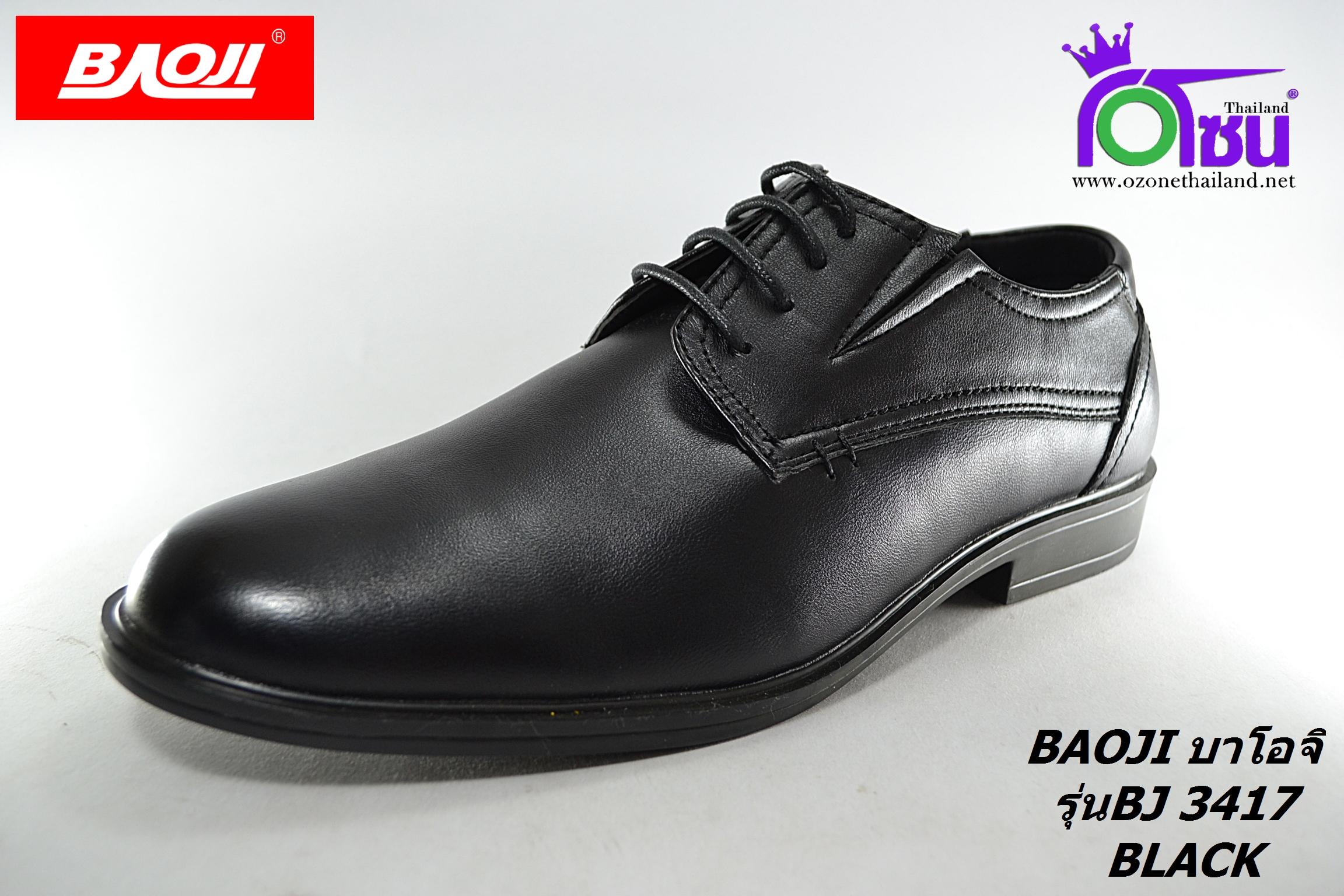 รองเท้าคัทชู Baoji บาโอจิ รหัส BJ3417 สีดำ เบอร์ 41-45