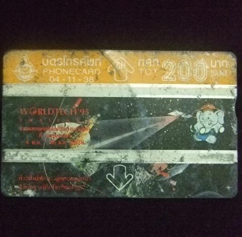 WORLDTECH 95 04-11-38