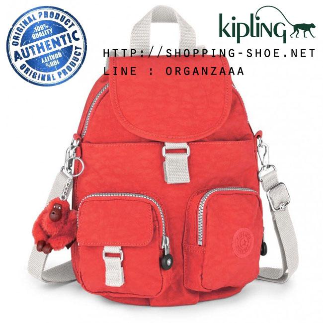Kipling Firefly N Backpack - Coral Rose C (Belgium)