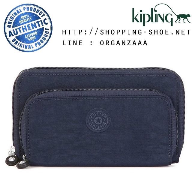 Kipling Stella Continental Wallet - True Blue (USA)