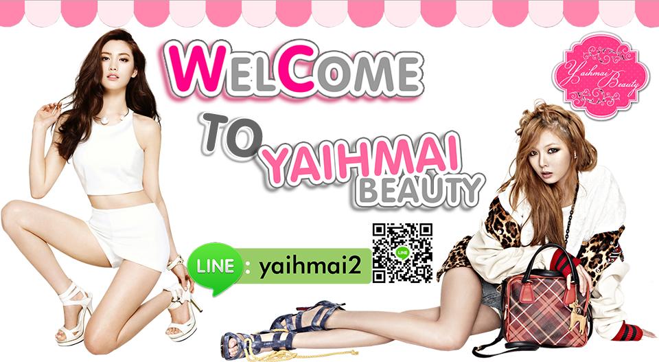 YaihmaiShop