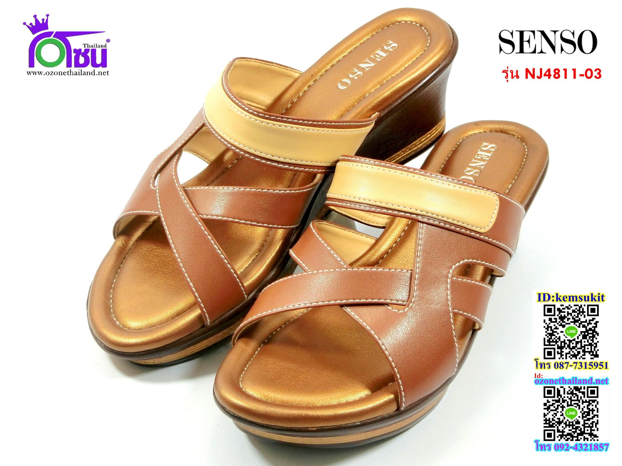 senso (เซนโซ) สีน้ำตาล รุ่นNJ48011-03 เบอร์36-40